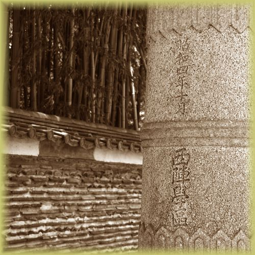 201306_2daitokuji06