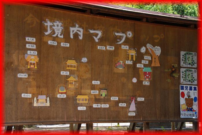 201306_2daitokuji09