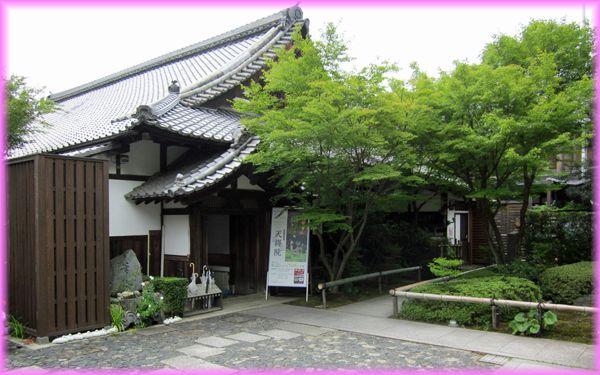 201307toufukuji02