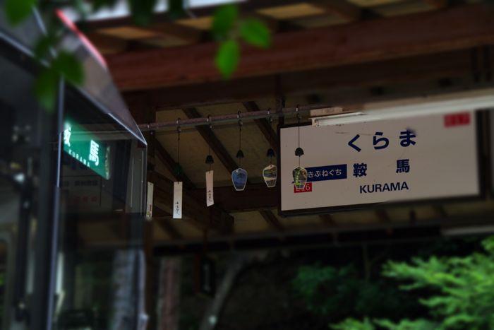 Kurama17
