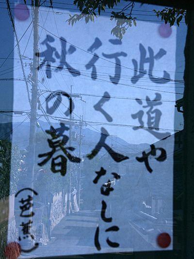 201310ichijyoji09
