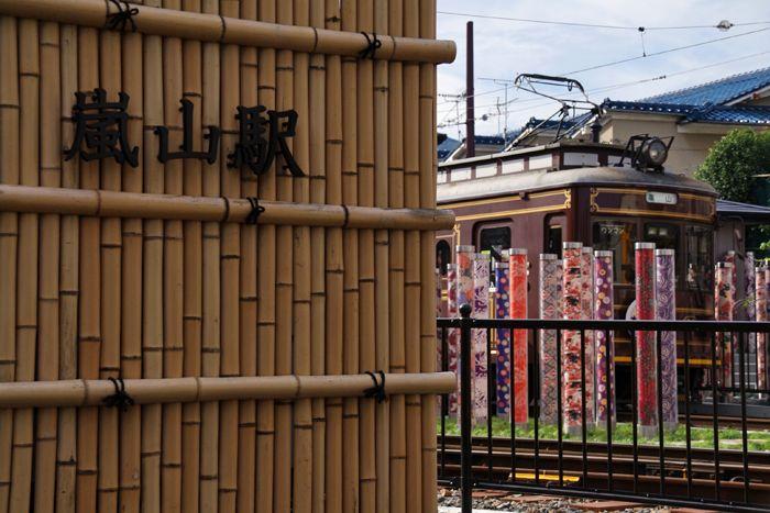 Arashiyama04