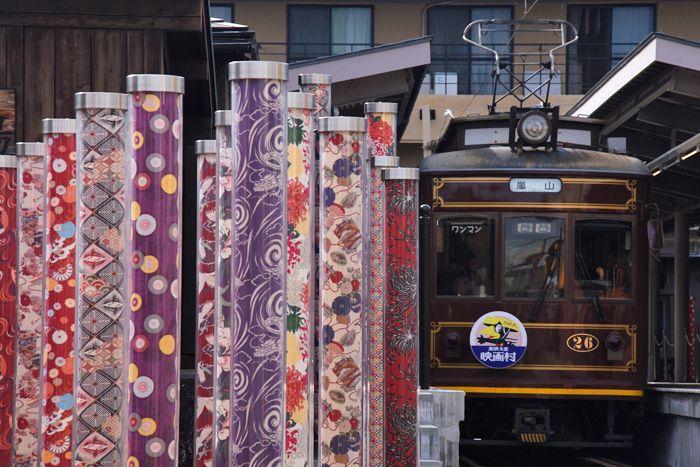 Arashiyama06