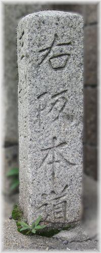 201311yamanaka10