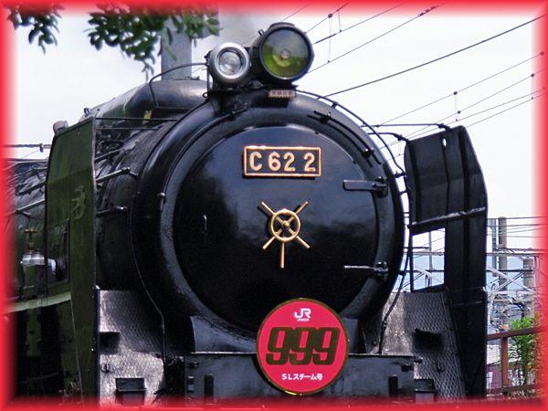 Umekouji07