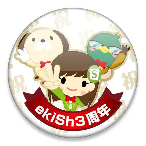 Ekish04
