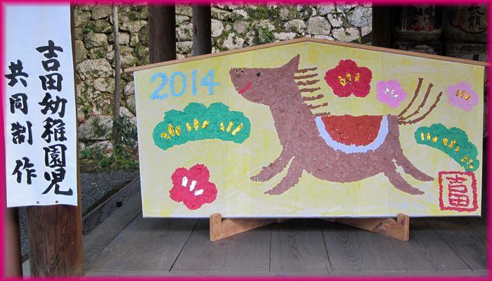 201312tetugaku16