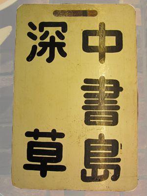 201403kuzuha08