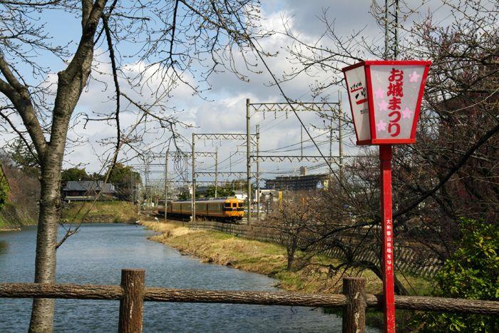 Kouriyama01