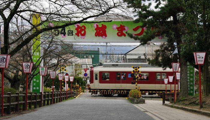 Kouriyama03