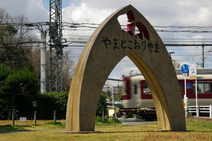 Kouriyama05