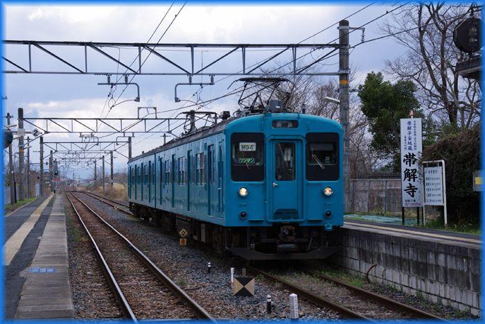 Obitoke06