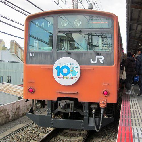 Nishikujyo01