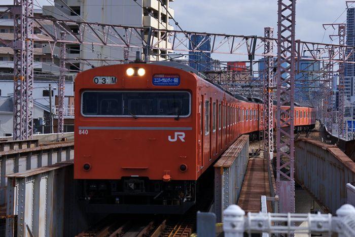 Nishikujyo05