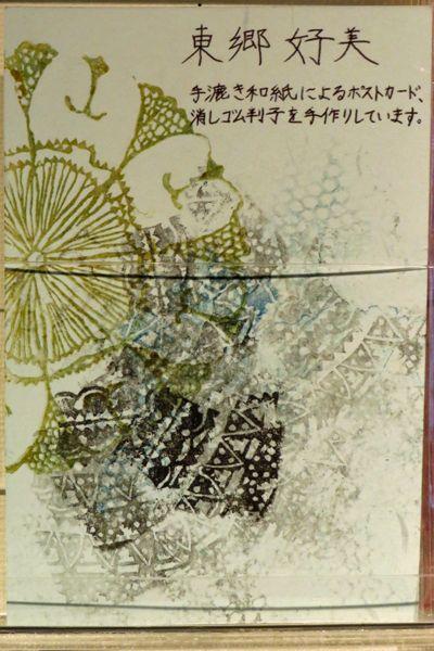 201406post_card03