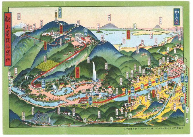Hatsusaburo01