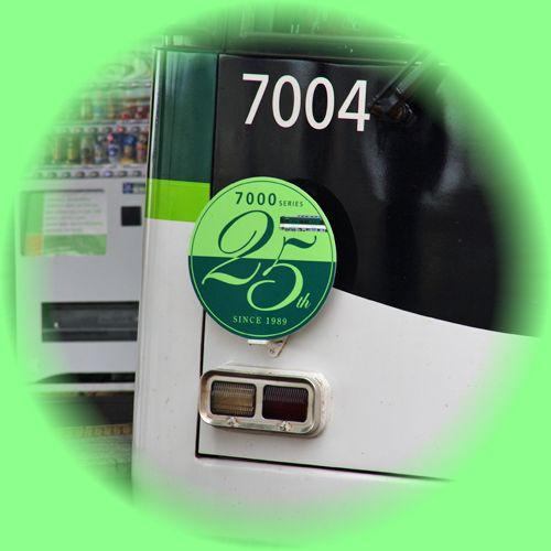 7004_03