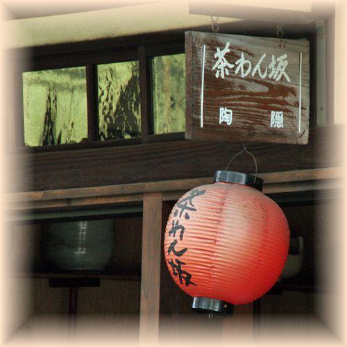 201408kiyomizu07