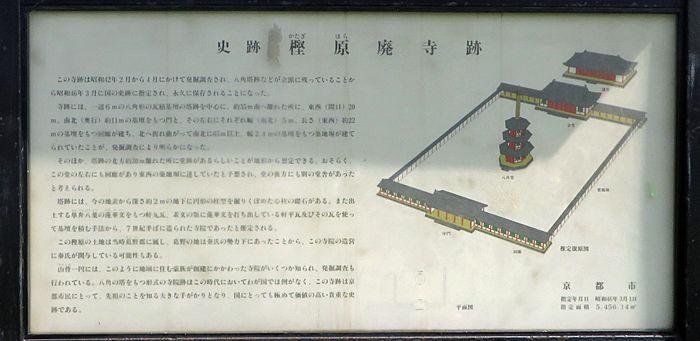 201408katagihara06