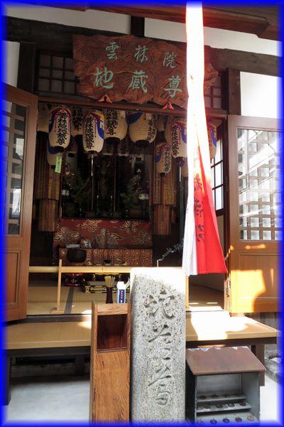 201408katagihara09