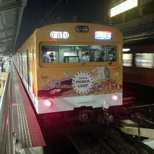Kyobashi01