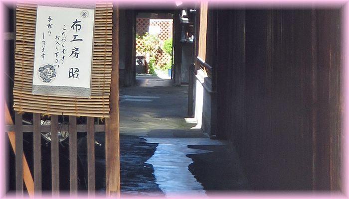 201409higashiyama15