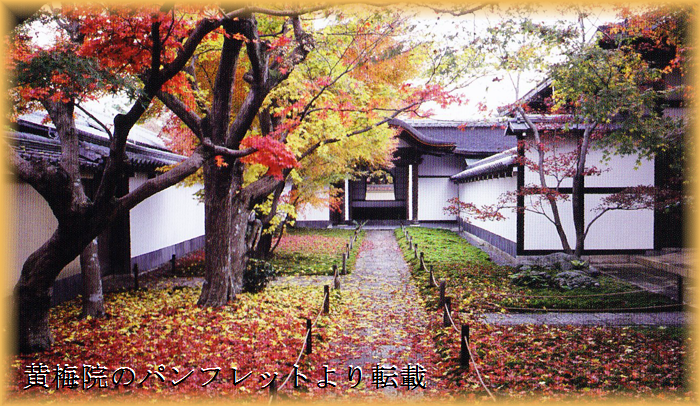201410daitokuji31