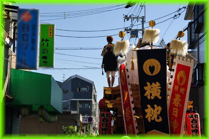 201410yokomakura03