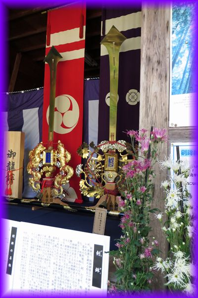 201411_1ichijyouji02