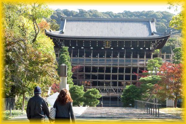 2014111_syogunzuka01