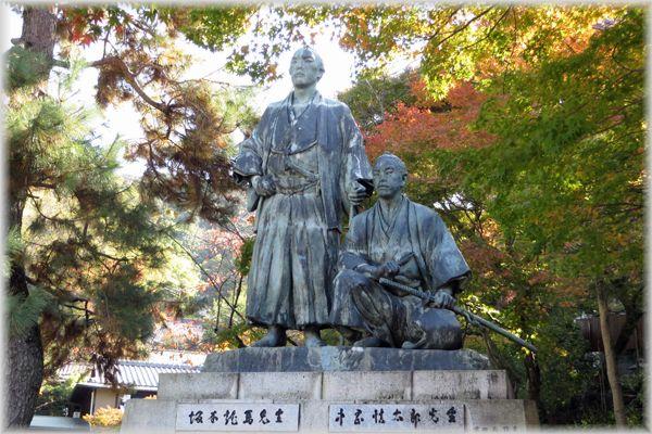 2014111_syogunzuka03