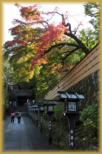 2014111_syogunzuka04