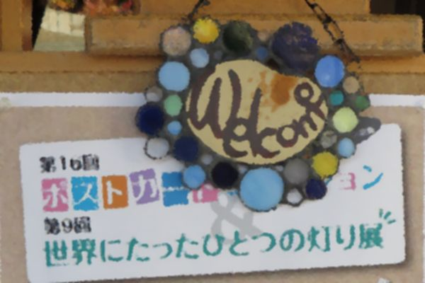 201411kamigyo09