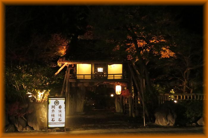 Takaragaike24
