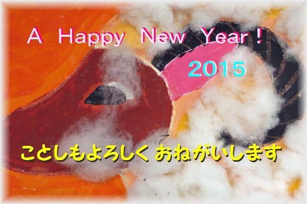 201501yoshida02
