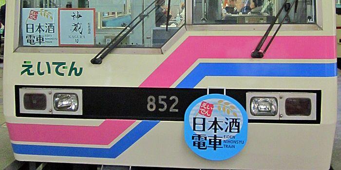 802_0113