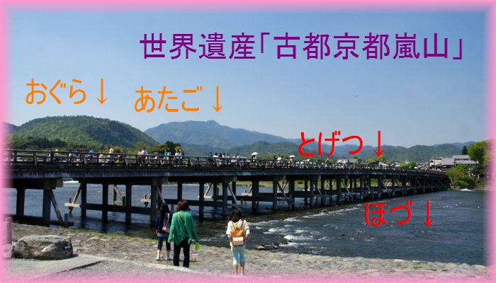 201504_5_sagano05_2