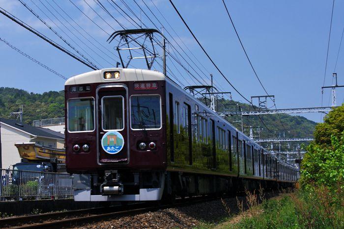 Atago02