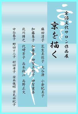 201504okazaki05