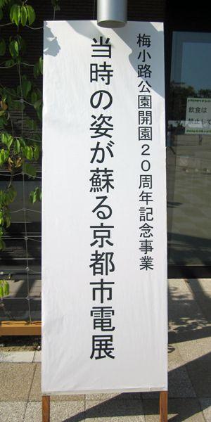 Kyoto_siden12