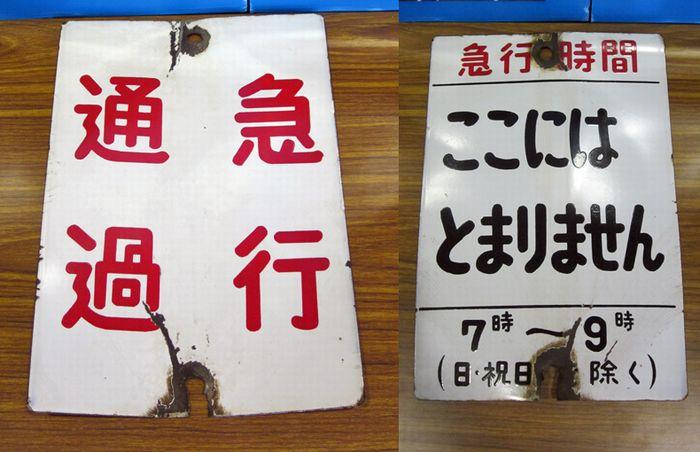 Kyoto_siden15