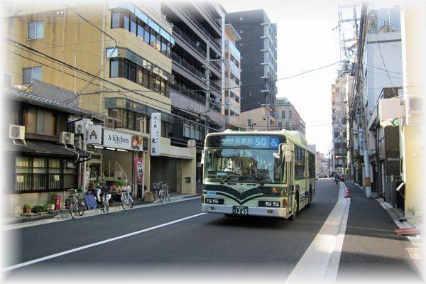 Kyoto_siden17
