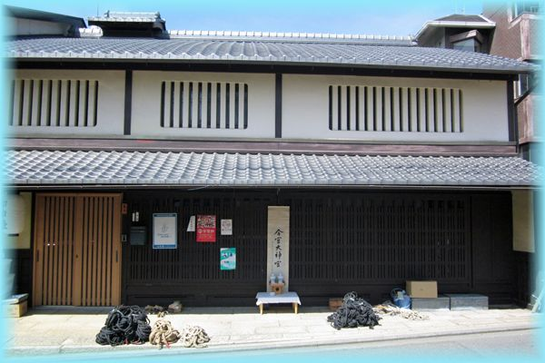 201505_kyoto_trail01