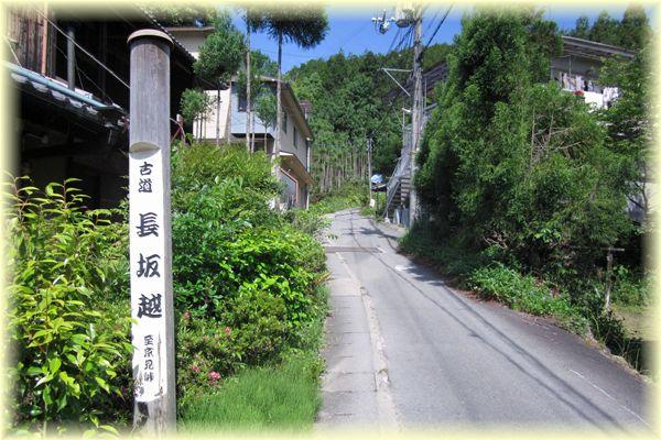 201505_kyoto_trail03