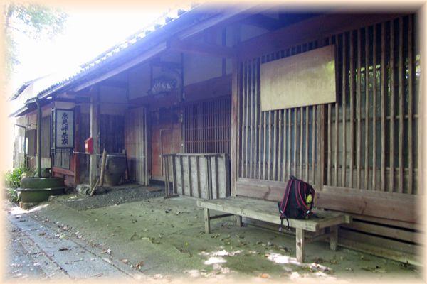 201505_kyoto_trail04