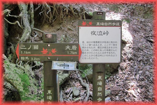 201505_kyoto_trail13