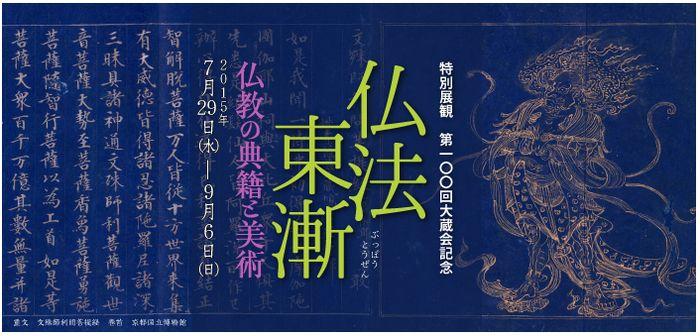 201507kyohaku04