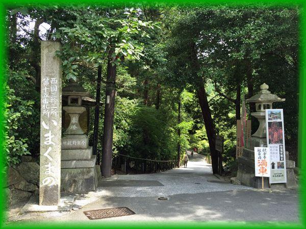 201508higashiyama02