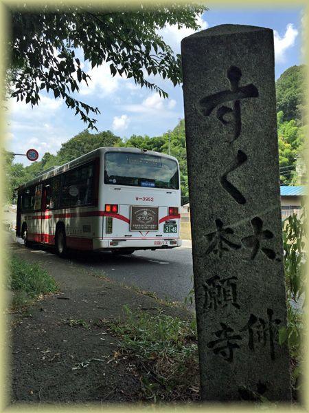 201508higashiyama08