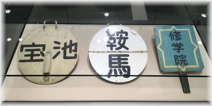 201508kuzuha06